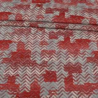 Шенілл жакард меблевий зигзаг червоно-сірий на молочному тлі, ш.136 оптом