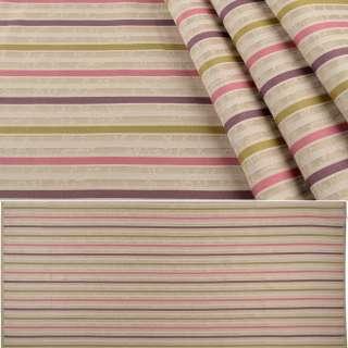 Жакард меблевий смужки рожеві, фіолетові, гірчичні на піщаному тлі, ш.140 оптом