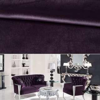 Велюр меблевий з бавовною фіолетовий, ш.143 оптом