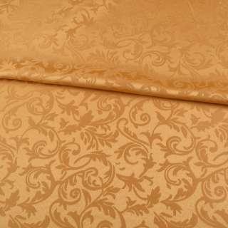 жаккард скатертный листья и завитки золотисто-желтый, ш.320 оптом