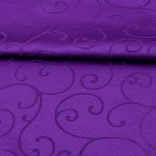 Жаккард скатертный завитки фиолетовый, ш.320 оптом