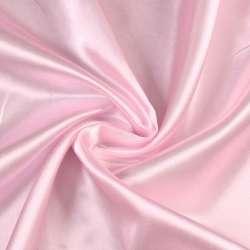 Атлас портьерный розовый ш.270 оптом