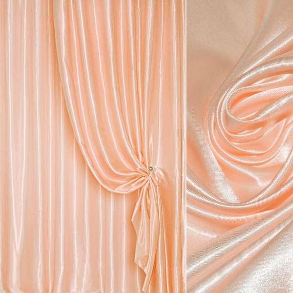 Атлас портьерный персиковый ш.280 оптом