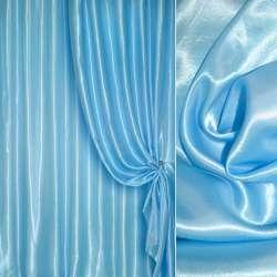 Атлас портьерный голубой ш.280 оптом