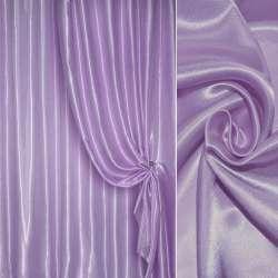 Атлас портьерный фиолетовый светлый ш.280 оптом