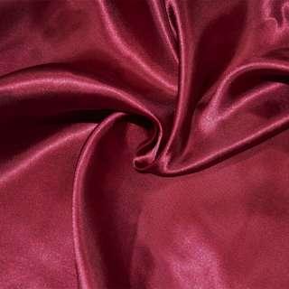Атлас портьерный вишневый светлый ш.280 оптом