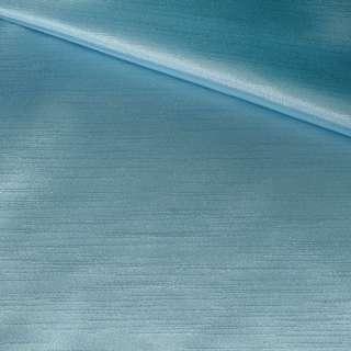 Ультра портьерная голубая ш.280 оптом