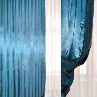 Атлас портьерный хамелеон голубой с черным ш.280 оптом