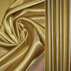 Атлас портьерный золотисто-бордовый гладкий, ш.280
