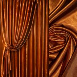 Атлас портьерный рыже-коричневый гладкий, ш.280