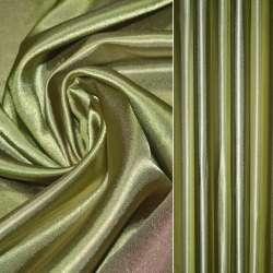 Атлас портьерный салатово-сиреневый гладкий, ш.280