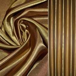 Атлас портьерный коричнево-бордовый гладкий, ш.280