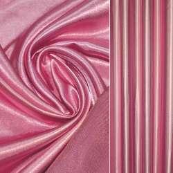Атлас портьерный розово-сиреневый, ш.280