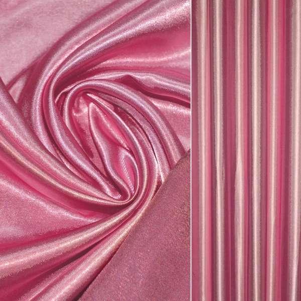 Атлас портьерный розово-сиреневый, ш.280 оптом