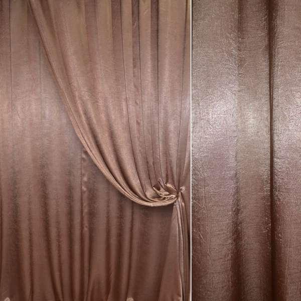 Ультра портьерная жатая коричневая светлая, ш.265 оптом