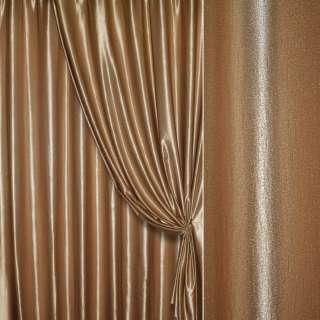 Ультра портьерная коричневая светлая, ш.280 оптом