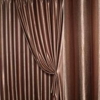 Ультра портьерная коричневая с розовым оттенком, ш.280 оптом