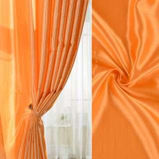 Шанзелізе для штор помаранчева яскрава ш.300 оптом