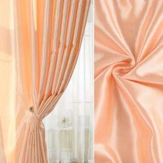 Шанзелізе для штор абрикосова світла ш.300 оптом
