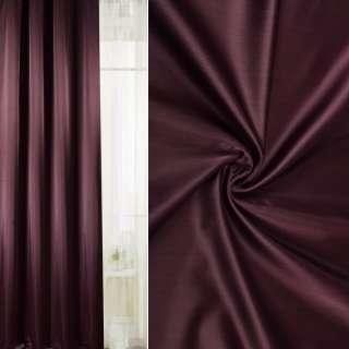 Атлас матовий для штор фіолетовий баклажан, ш.145 оптом