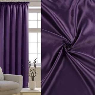 Атлас матовий для штор фіолетовий, ш.300 оптом