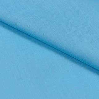 Бязь бірюзова гладкофарбована, ш.220 оптом