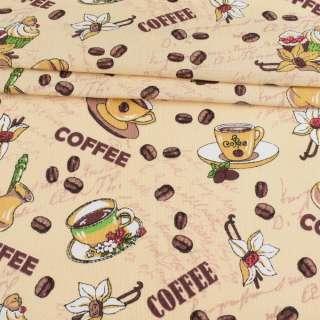 Ткань полотенечная вафельная кремовая, кофе, ш.45 оптом