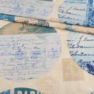 Бязь набивная бежевая, голубые винтажные открытки, ш.220 оптом