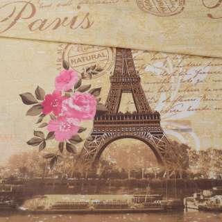 Бязь набивная бежевая Paris с розами ш.220 оптом