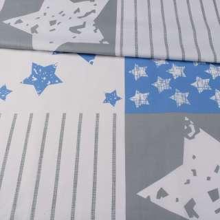 Бязь набивная белая в серые, синие квадраты, звезды, ш.220 оптом