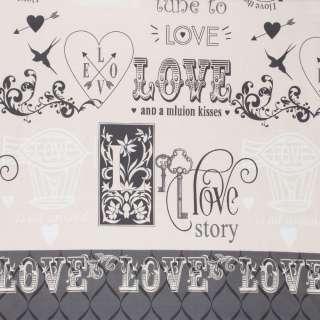 Бязь набивна бежева світла, Love story, ш.220 оптом