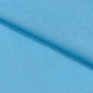 Бязь блакитна темна гладкофарбована ш.220 оптом