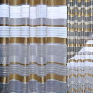 Вуаль жаккардовая белая с золотисто-бежевыми полосками Германия ш.140 оптом