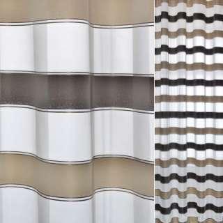 Вуаль белая с атласными коричнево-бежевыми полосками Германия ш.150 оптом