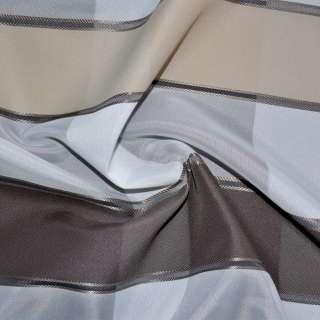 Вуаль белая с атласными коричнево-серыми, оливково-бежевыми полосками Германия ш.150 оптом