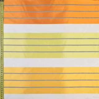 Вуаль деворе белая в оранжево-желтые атласные полоски, ш.150 оптом