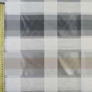 Вуаль жаккардова молочно-сіра, мікросетка + кристал смужки, ш.150 оптом