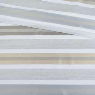 Вуаль тюль жаккард смужки атласні сірі, біла без обважнювача, ш.148 оптом