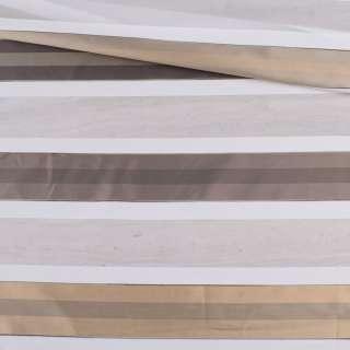 Вуаль тюль жаккард смужки атласні коричневі, біла без обважнювача, ш.148 оптом