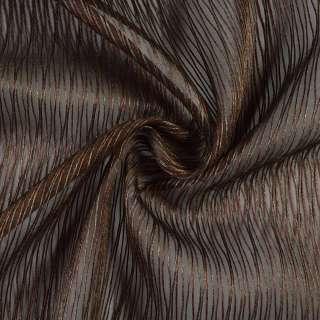 Органза коричневая с терракотово-коричневыми шенилловыми нитями, ш.300 оптом