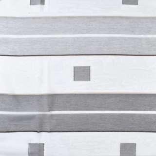Вуаль белая в серые полосы и квадраты, шенилловые узкие полоски, ш.150 оптом