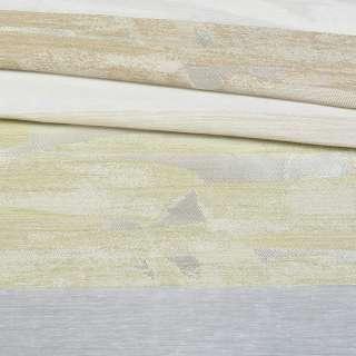 Льон молочний в бежеві, салатові жакардові смужки, ш.140 оптом