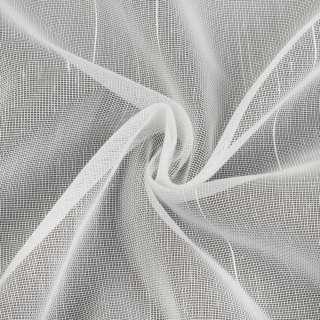 Микросетка белая с блестящими штрихами, с утяжелителем, Германия, ш.260 оптом
