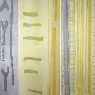 Деворе портьерное желтое с сиреневыми полосками и абстракцией ш.160 оптом