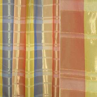 Органза портьерная в сине-желтые полоски ш.150 оптом