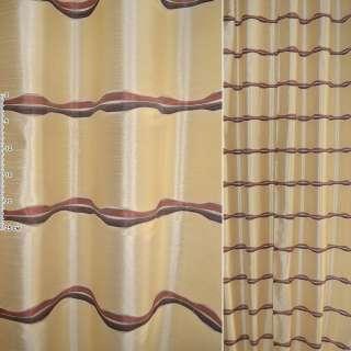 Тафта золотистая в коричневые и терракотовые волны ш.145 оптом