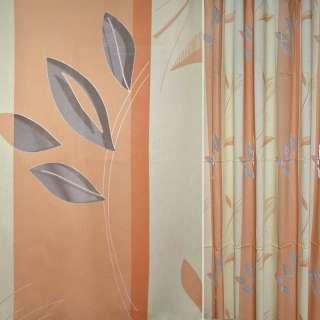 Деворе портьерное оранжево-бежевое вставки с органзой ш.290 оптом