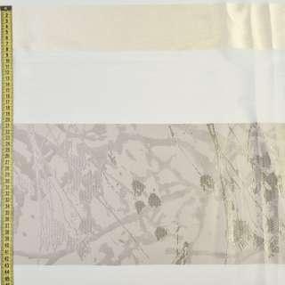 Жаккард портьерный белый, ш.130 оптом