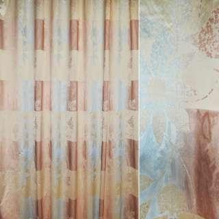 Шовк жакард 2-шаровий для штор квадрати квіти бірюзово-коричнево-пісочний, ш.300 оптом