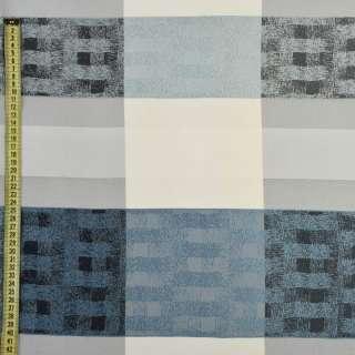Атлас портьерный жаккардовый кремовый, серая полоска в квадраты, ш.140 оптом